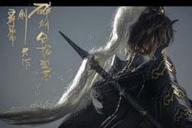 剑网3十三棍僧救唐王上无法阅读 缺少纸墨