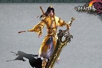 剑网3明教对战藏剑PVP插旗向教学视频
