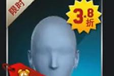 NBA2K光明使者发型限时折扣 发型快速一览