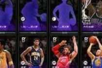 球星获得攻略推荐 NBA2KOL如何刷出球星