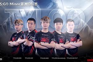 CSGO亞洲錦標賽落幕 Tyloo與RNG共同出