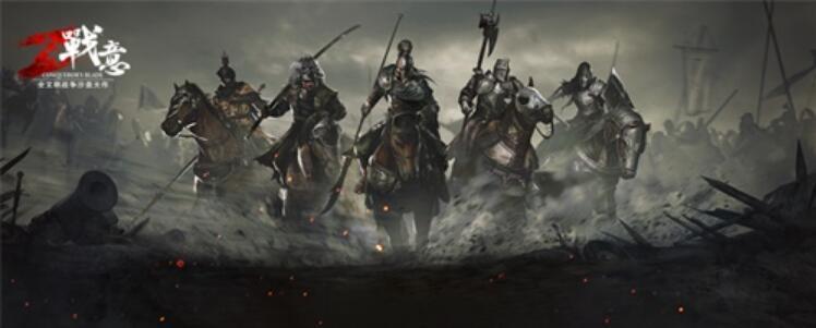 《战意》真战争无羁绊 冷色盔甲外观曝光