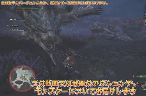 怪物猎人试玩 蛮颚龙太强悍狂虐飞雷龙