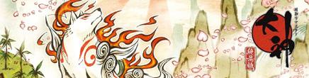 《大神绝景版》评测 水墨渲染的画卷