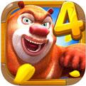 熊出没4丛林冒险正版下载