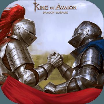 阿瓦隆之王官网