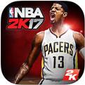 NBA 2k17手机版下载