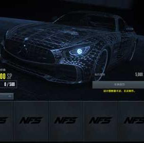 令人无法抗拒的2017款梅赛德斯-AMG GT R
