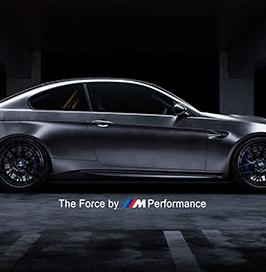 专为赛道而生 宝马M3 GTS(E92)2012评测