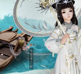 豪礼画舫与少女同舟 剑网3动画完整版OP首曝