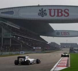 见证顶级车手的辉煌 上海国际赛车场