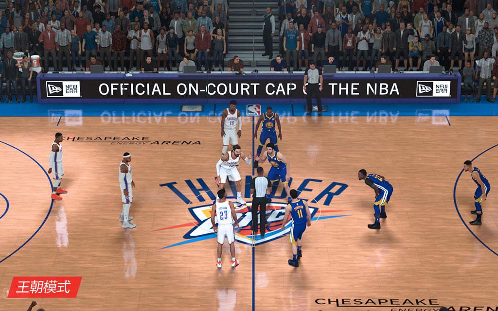 NBA2K Online2 游戏截图欣赏(二)