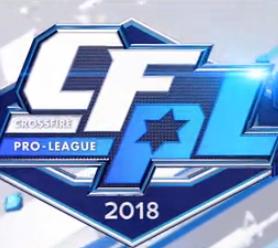 2018CFPL秋季赛宣传片 冠军必将是我