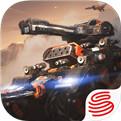 无限战车测试版下载