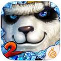 太极熊猫2无限金币版下载