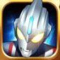 奥特曼之格斗超人无限钻石版下载
