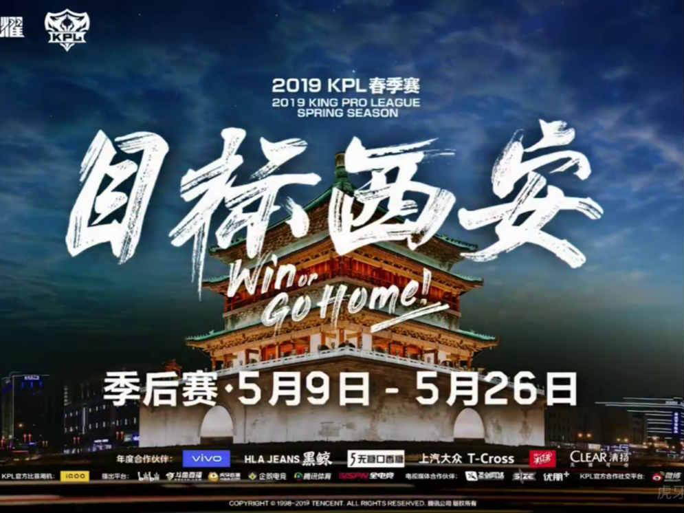 虎牙KPL:巅峰对决QGhappy鏖战七局拿下胜利