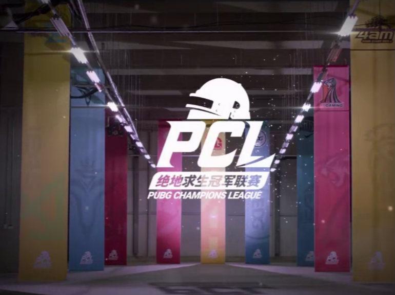 虎牙PCL: 4AM圈运不佳 拿下22击杀捍卫米拉玛荣耀