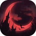 月夜狂想曲互通版下载