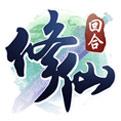 修仙物语应用宝版下载