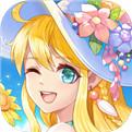 四季物语游戏安卓版v1.2下载