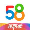 58同城App下载