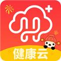 健康云App下载