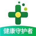 药房网商城App下载