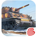坦克世界闪击战网易版