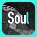 Soul軟件下載