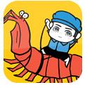 皮皮蝦傳奇中文版下載