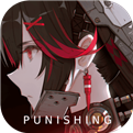 戰雙帕彌什iOS版下載