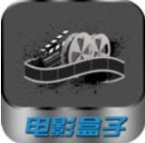 电影盒子手机版