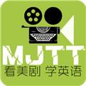 美剧汇官网app