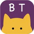 BT磁力貓iOS版下載