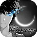 黑月Extend内测版下载