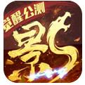 影之传说中文版下载