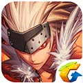 地下城与勇士手游iOS版下载