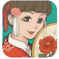 江南百景图苹果版下载