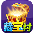 藏寶村app下載