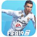 FIFA19手机版