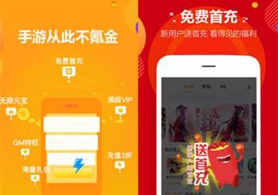 bt手游app排行榜_不花钱的bt手游平台