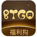 BTGO游戏盒子苹果版下载
