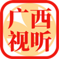 广西视听手机版下载