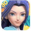 梦幻西游三维版单机版下载