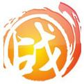 戰舞手游平臺網站