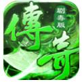 剧毒传奇绿色版下载