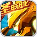 赛尔号超级英雄手机版下载