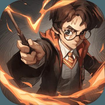 哈利波特魔法覺醒網易下載