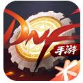 DNF官網手游新版